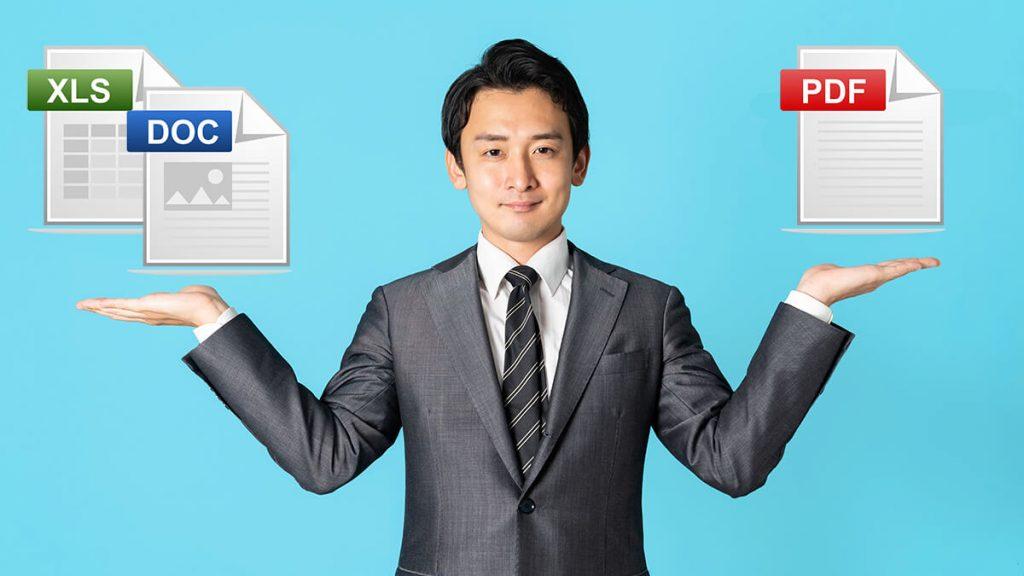 電子化された書類(見積書・請求書・納品書・領収書)はWordとExcel、PDFのどれがいいの?