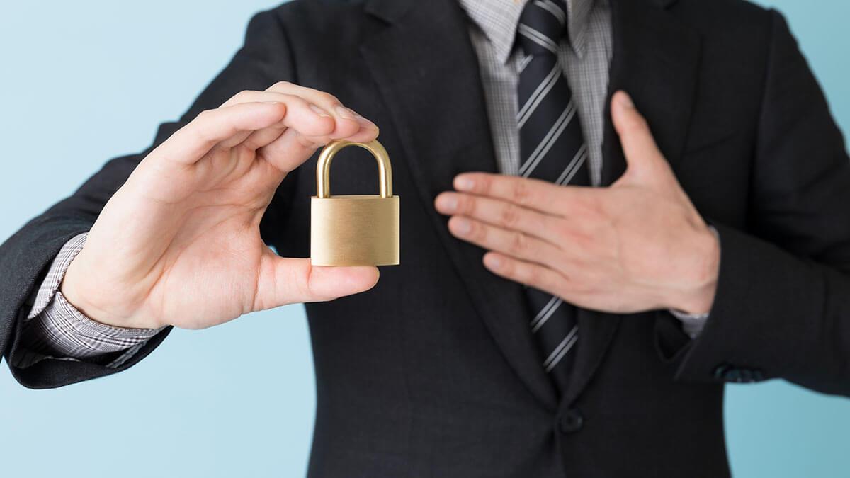 「eFica」のセキュリティ対策・安全性